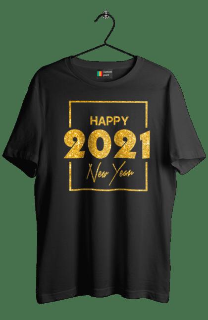 щасливий 2021