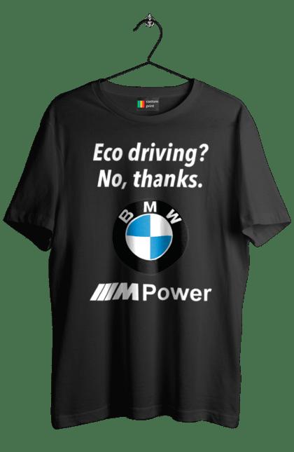 Mpower3 Wh