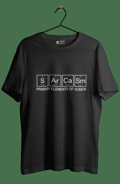 Сарказм Таблиця Менделєєва білий