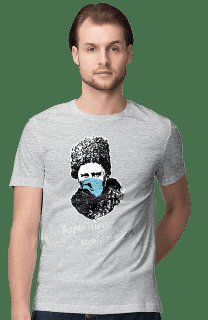 Шевченко в масці