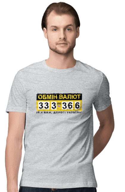 36,6 Вам, дорогі Українці
