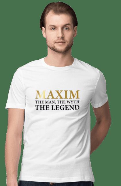 Максим легенда