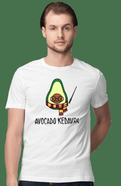 Футболка чоловіча з принтом Авокадо Кедавра. Авокадо, гаррі поттер, чарівна паличка, шарф. Sector