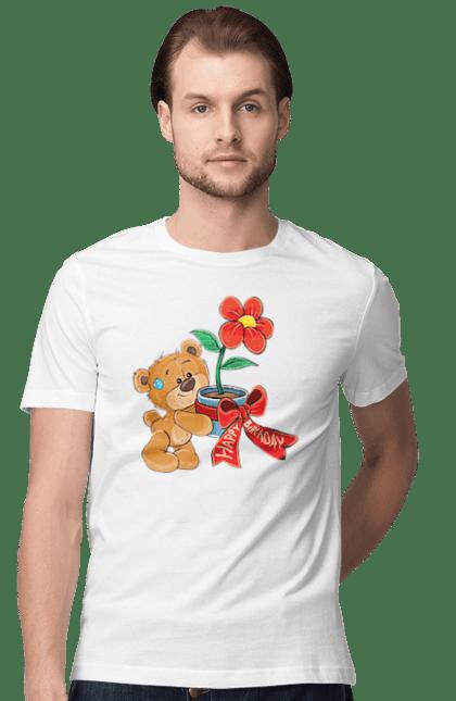 Футболка чоловіча з принтом Ведмедик з квіткою, з днем народження. Ведмідь, день народження, квітка, медвеженок. CustomPrint.market