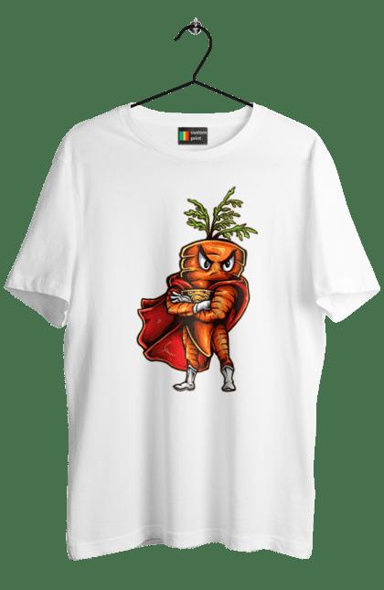 Супер Морква