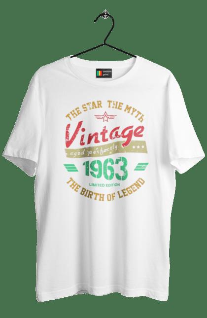 Легенда народилася в 1963