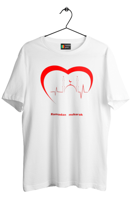 Рамадан Серце