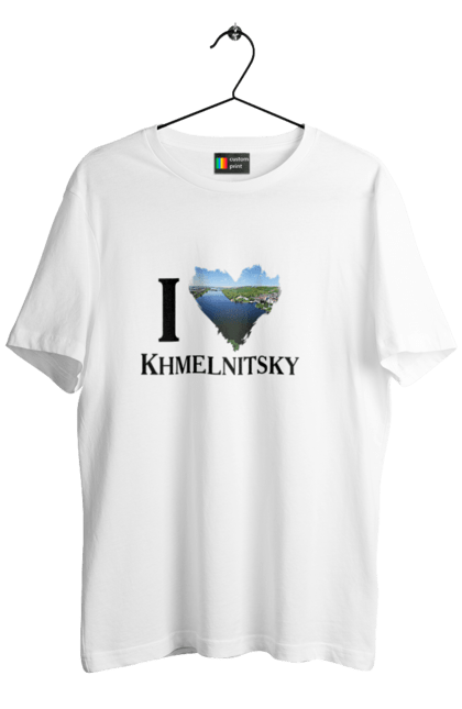Футболка чоловіча з принтом Хмельницький Україна. Місто, україна, хмельницький.
