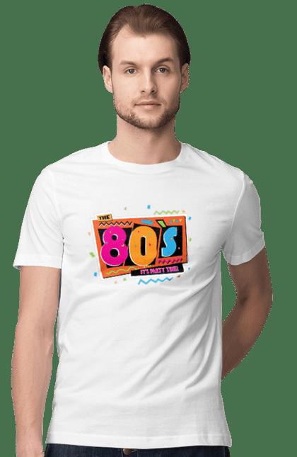 Дискотека 80 Х