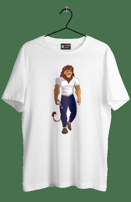 Король Лев Половинка