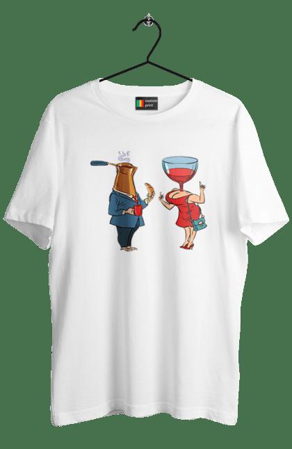 Кава Чоловік, Вино Жінка
