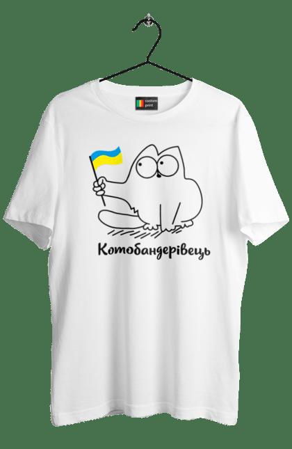Футболка чоловіча з принтом Котобандеровец. Бандерівець, кіт, прапор, україна. CustomPrint.market