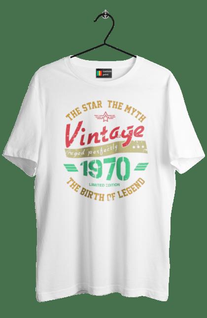 Легенда народилася в 1970