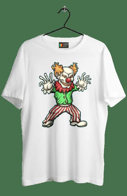 Злий Клоун