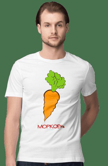 Морква Любов