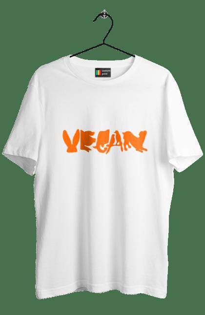 Веган помаранчевий