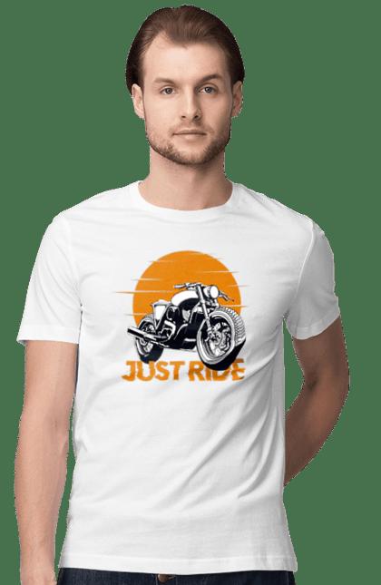 Футболка чоловіча з принтом Мотоцикл, Просто Їдь. Дорога, їзда, мотоцикл. CustomPrint.market