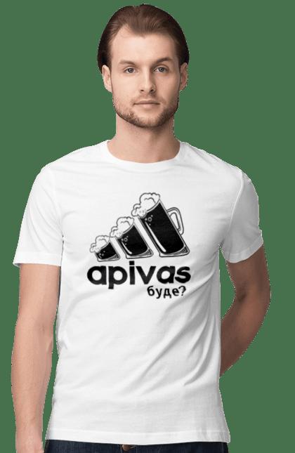 Футболка чоловіча з принтом Апівас Буде Чорний. Адідас, пиво, прикол. BlackLine