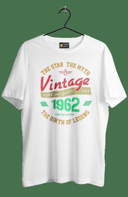 Легенда народилася в 1962