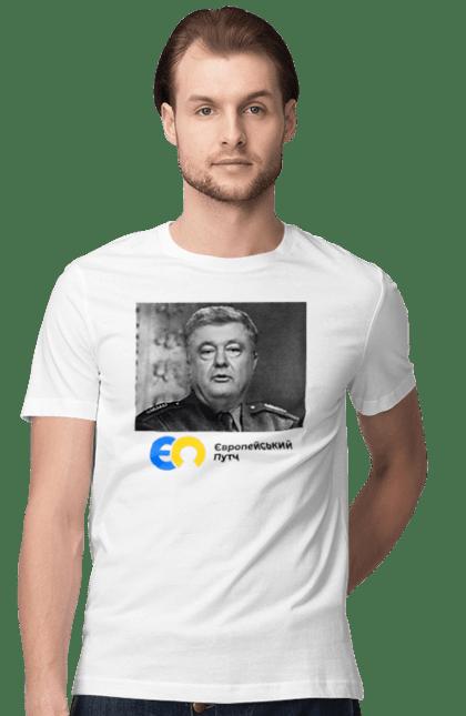 Європейський путч