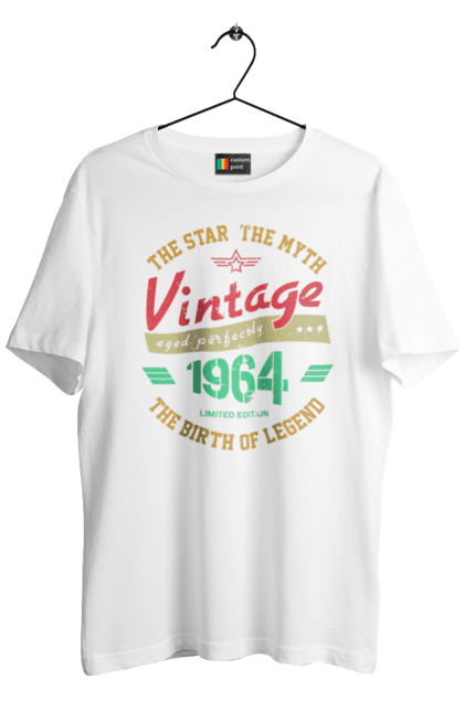 Легенда народилася в 1964