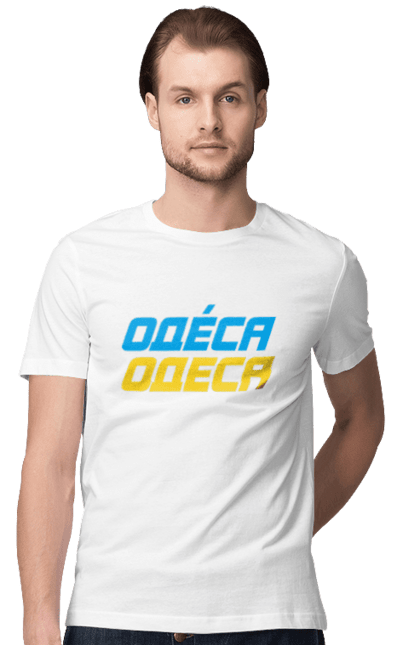 Футболка чоловіча з принтом Одеса. Місто, одеса.