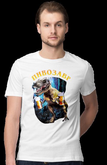 Футболка чоловіча з принтом Півозавр, динозавр з пивом. Алкоголь, динозавр, пиво, півозавр. CustomPrint.market