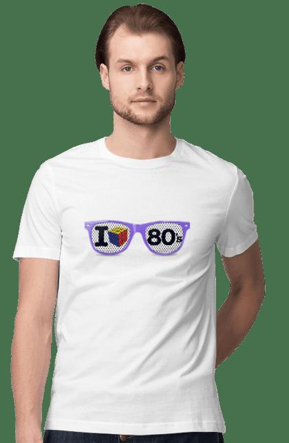 Футболка чоловіча з принтом Окуляри Я Люблю 80Е. 80, 80ті, окуляри, ретро. BlackLine