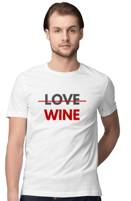 Футболка чоловіча з принтом Немає Любові Тільки Вино. Алкоголь, вино, любов, цитата, червоний. CustomPrint.market
