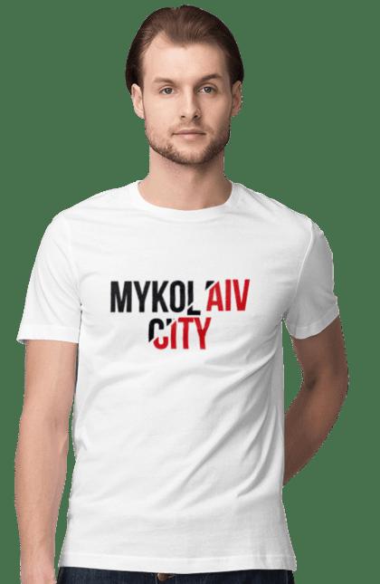 Місто Миколаїв