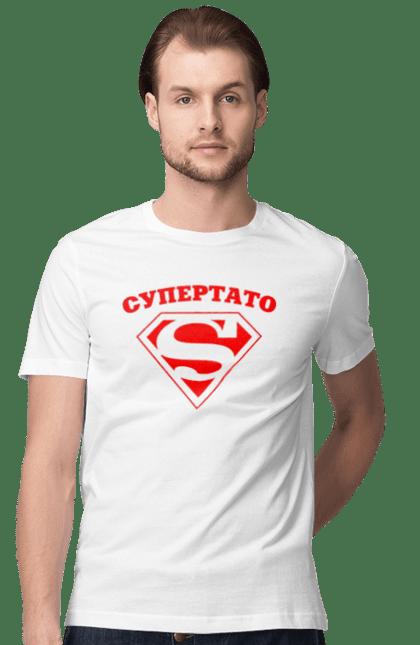 Футболка чоловіча з принтом супер тато. Батько, сімейні, супермен. CustomPrint.market