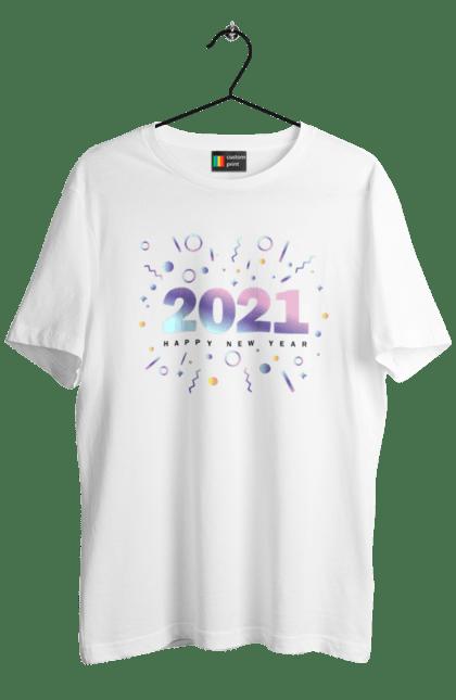 Футболка чоловіча з принтом З новим 2021 роком!. 2 021, новий рік, свято. CustomPrint.market