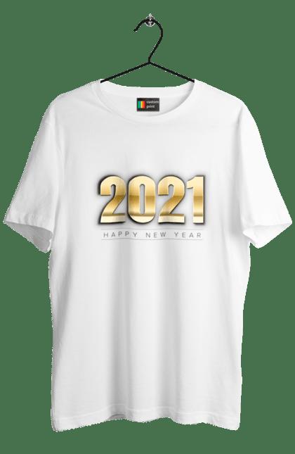 З новим 2021 роком