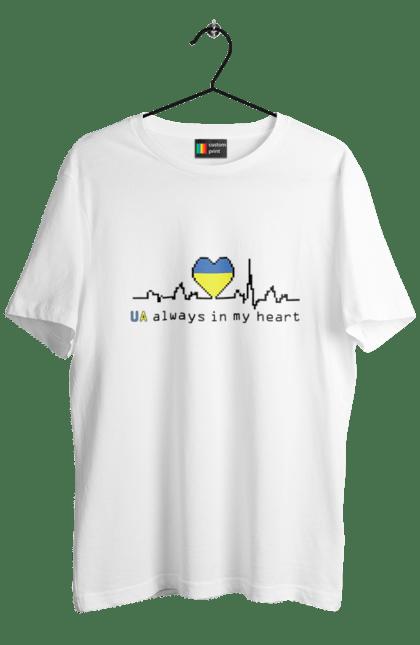 В Серці