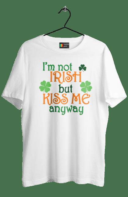 Я не ірландець, але все одно поцілуй мене