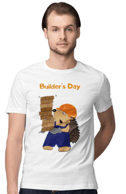 Футболка чоловіча з принтом День Будівельника, Їжачок. День будівника, їжачок, цегла. BlackLine