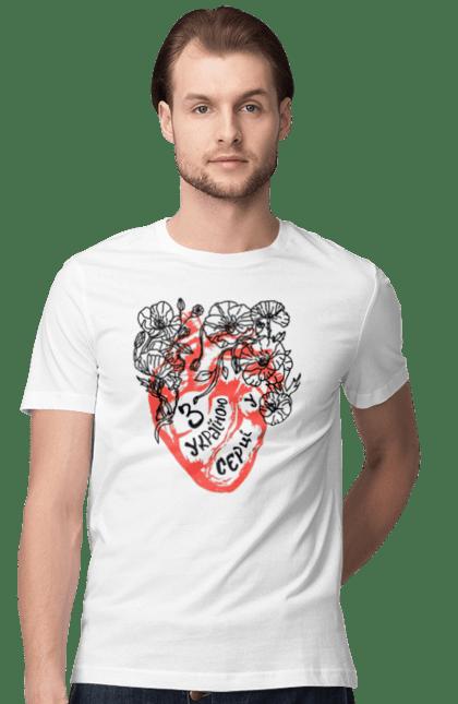 Футболка чоловіча з принтом Макі сердве червоний. Макі, серце, символіка, україна, червоний. CustomPrint.market