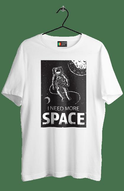 Космонавт, Мені Потрібно Більше Місця