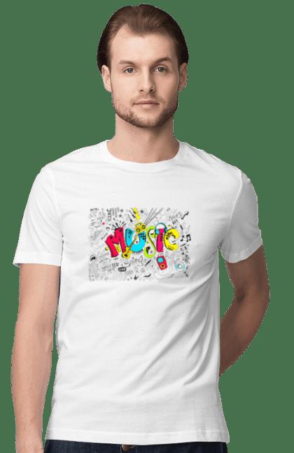 Футболка чоловіча з принтом Різноманітна Музика. Гітара, музика, навушники, пісні. CustomPrint.market