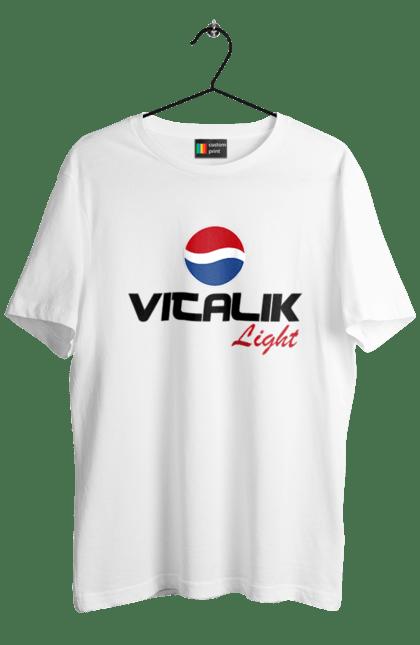 Віталік пепсі