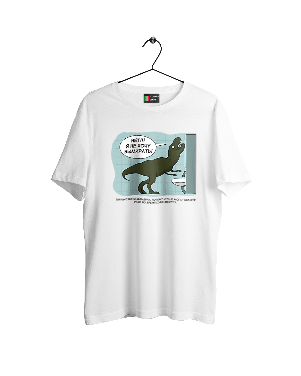 Dino Bl