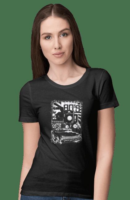 Футболка жіноча з принтом 80 Е, Машина І Музика. 80, 80ті, машина, музика. BlackLine