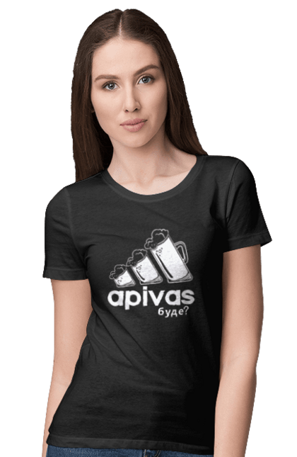 Футболка жіноча з принтом Апівас Буде Білий. Адідас, пиво, прикол. BlackLine