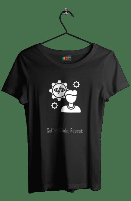 Футболка жіноча з принтом Кава, Код, Повторити, Програміст. День програміста, кава, код, програміст. BlackLine