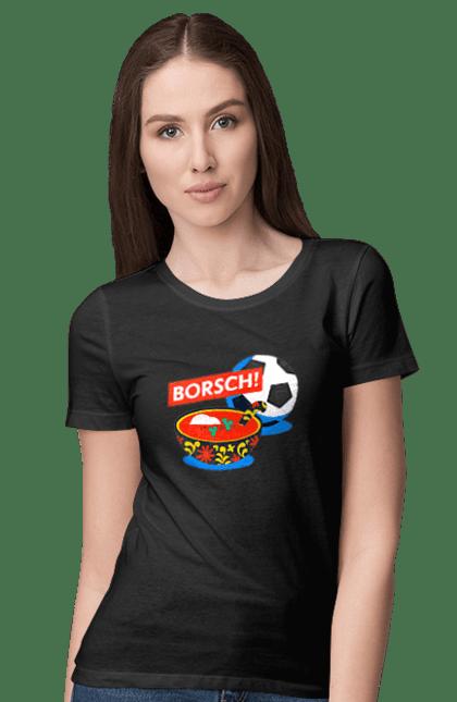 Футболка жіноча з принтом Борщ І Футбол. Бощ, україна, футбол. CustomPrint.market