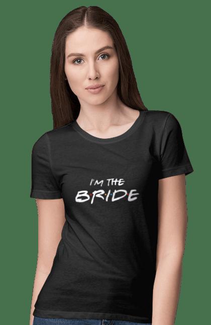 I`m Bride Friends White