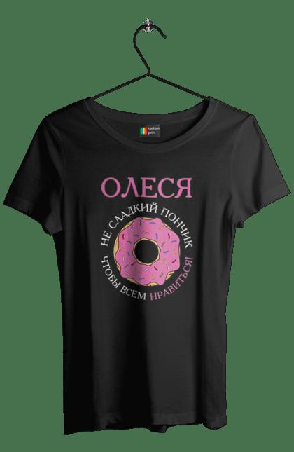 Футболка жіноча з принтом Олеся пончик. Iм'я, олеся, пончик. BlackLine