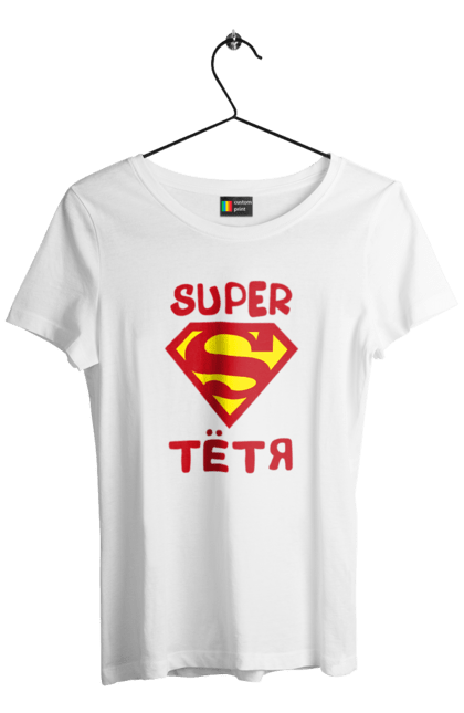 Super Tetya