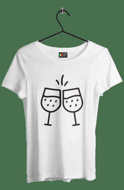 Let`s drink together!