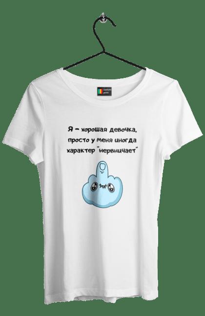 Футболка жіноча з принтом Хорошая Девочка Чорний CustomPrint.market